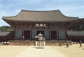 A Korean Temple